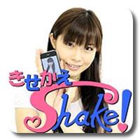 app_00101