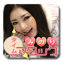 app_00301